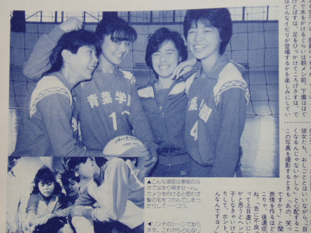 転校少女Y - JapaneseClass.jp
