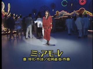 夜のヒットスタジオ(中森明菜と...